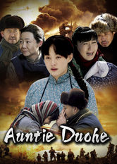 Auntie Duohe Netflix IN (India)